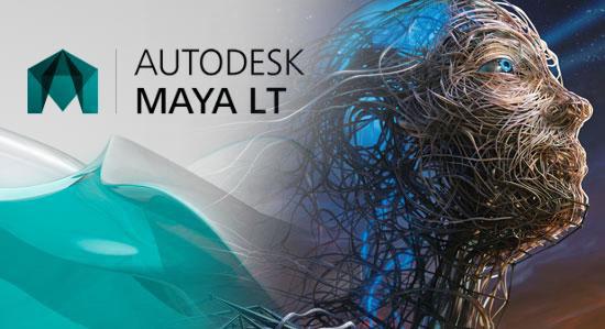 Выпущено расширение Autodesk Maya LT 2016 Extension 2