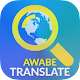Translate All Languages by Google, Yandex, Glosbe APK