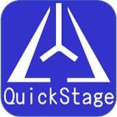 Quick Stage -Lung