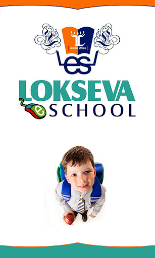 Lokseva School