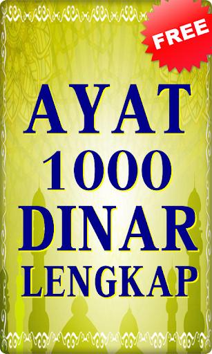 Download Ayat 1000 Dinar Lengkap on PC & Mac with AppKiwi