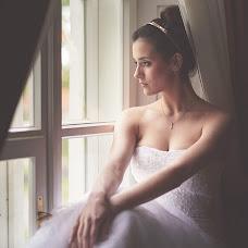 Wedding photographer Marcin Bałaban (eyeofsmile). Photo of 27.05.2015