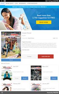 Sangeet Darpan 7.7 Mod APK Latest Version 1