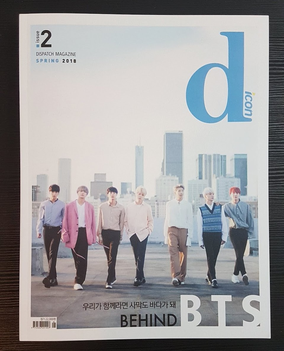 BTS X Dispatch Dicon Magazine
