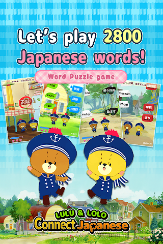 android Learn words! Connect Japanese Screenshot 0