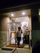Photo: 本部でオススメのお店情報をゲットしての初訪~(*^ー^)ノ♪きよみさ~ん、美味しい情報ありがとーごじゃりました~(*^ー^)ノ♪