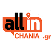 All In Chania