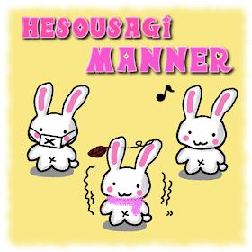 Кролик манеры Heso