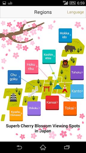 Sakura Movie in Japan Free