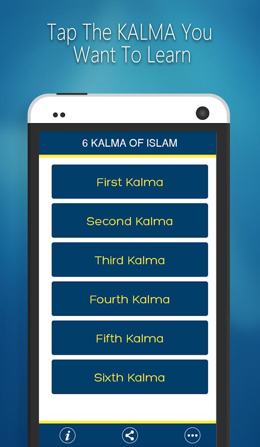 6 Kalma of Islam- screenshot