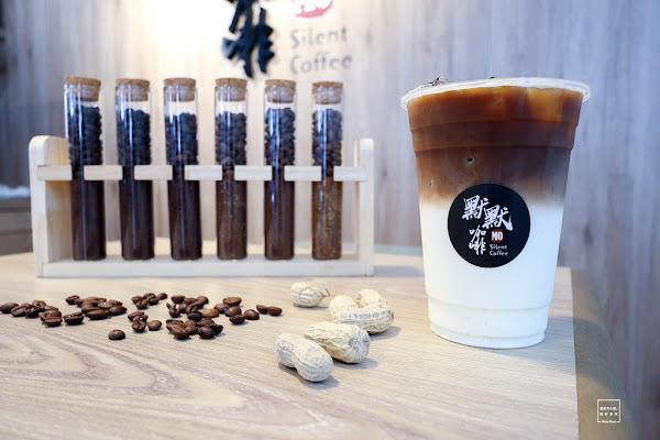 默默咖啡虎尾總店