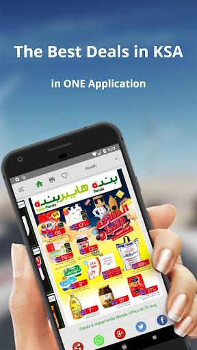 KSA Offers & Sales 2.5 screenshots 1