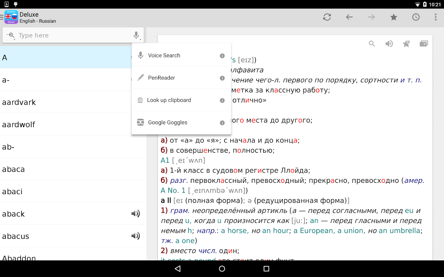 Slovoed Dictionaries- screenshot