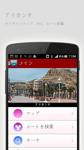 Nokia 6600 slide - Full phone specifications