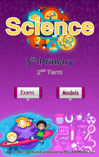 Science Revision Primary 5 T2