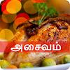 Tamil Samayal Non Veg   Asaivam APK