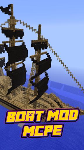 ボートmodのMCPE`