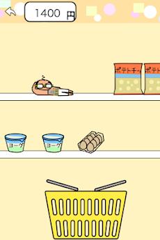 お買い物ゲームのおすすめ画像3