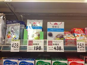 Photo: various types of agar-agar powder