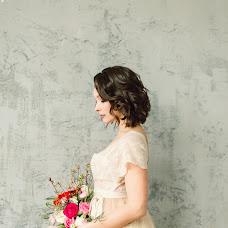 Wedding photographer Polina Zakharenko (polinazakharenko). Photo of 19.04.2018