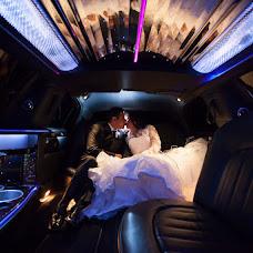 Wedding photographer Tara Parekh (parekh). Photo of 13.02.2014