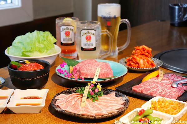 公益路上的日式居酒屋,赤坂屋日式燒肉店,品質優質的和牛、伊比利豬,宵夜聚餐的好選擇