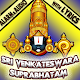 Download Tamil Venkateswara Suprabhatam-Audio, Lyrics&Alarm For PC Windows and Mac