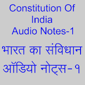 Constitution of India Hindi Audio Notes 1