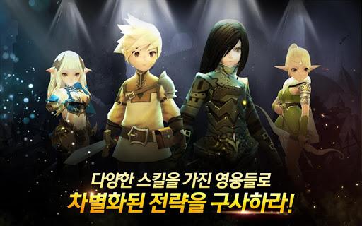 크리스탈하츠 for Kakao screenshot 02