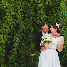 Wedding photographer Yuliya Grineva (JuliaGrineva). Photo of 17.10.2014