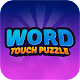 Word Touch - Word Block Puzzle Pop for PC-Windows 7,8,10 and Mac