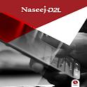 Naseej-D2L icon