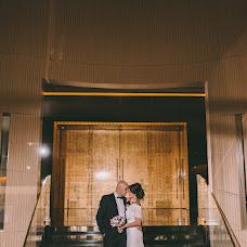 Wedding photographer Rimma Yamalieva (yamalieva). Photo of 02.04.2018