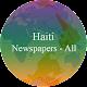 Haiti Newspaper - Haiti news app free (app)