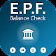 EPF Balance Check, PF Balance
