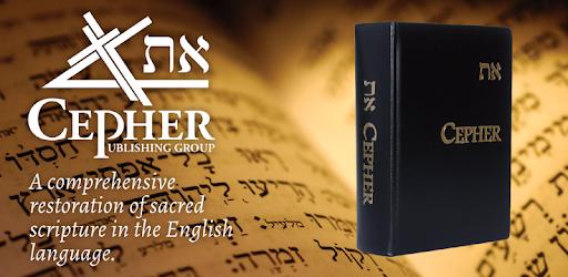 Cepher Bible Pdf