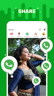App ShareChat - Make Friends, WhatsApp Status & Videos APK for Windows Phone
