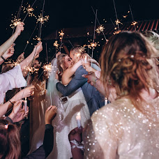 Wedding photographer Iren Bondar (bondariren). Photo of 04.06.2019