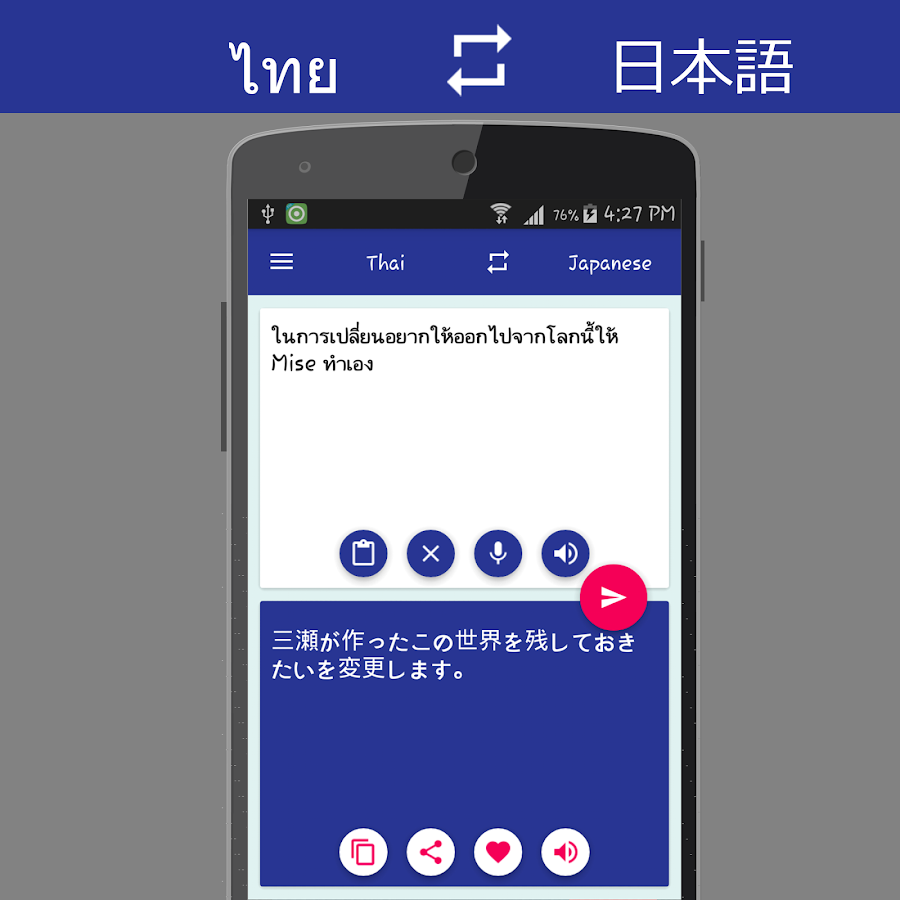 Thai Translator 28