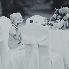 Wedding photographer Elena Moskaleva (lemonless). Photo of 21.09.2013