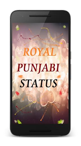 Royal Punjabi Status 1.0 screenshots 1