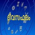 Daily Horoscope in Malayalam icon