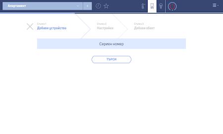 proSmart 1.7 screenshot 2090788
