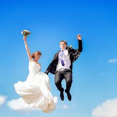 Wedding photographer Anastasiya Bulkina (Stella123). Photo of 06.10.2015