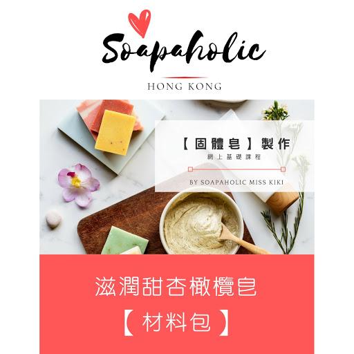 Soapaholic Hong Kong