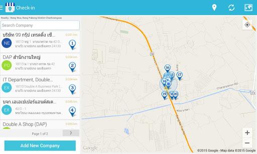 CDS Mobile 1.5.4.0 screenshots 2