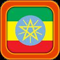Amharic Travel Phrases icon