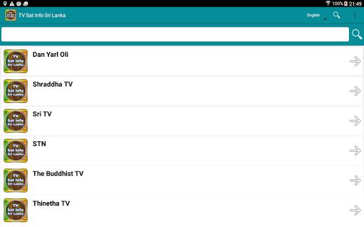 玩免費媒體與影片APP|下載TV from Sri Lanka app不用錢|硬是要APP