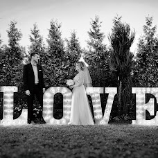 Wedding photographer Adam Szczepaniak (joannaplusadam). Photo of 06.02.2019
