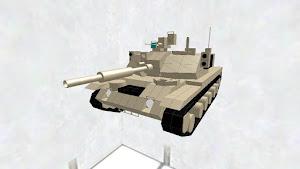 mix tank